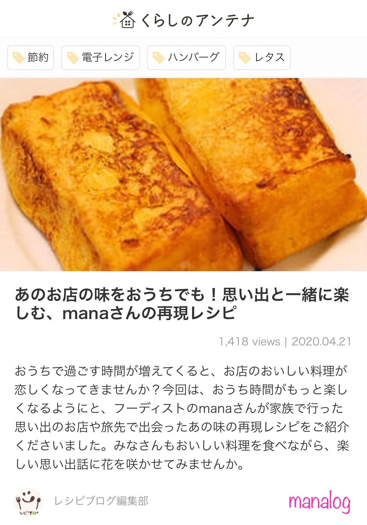 帝国 ホテル スコーン レシピ